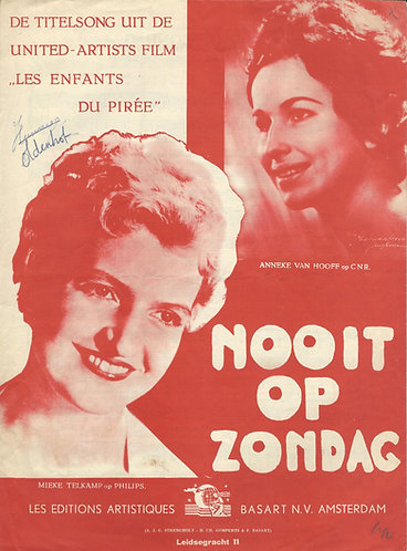 Mieke Telkamp   Manos Hadjidakis   Nooit op Zondag   Never on Sunday   Vocals