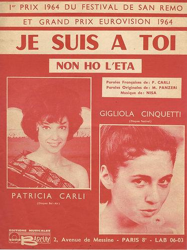 Patricia Carli | Gigliola Cinquetti | Je suis a toi | Piano | Vocals