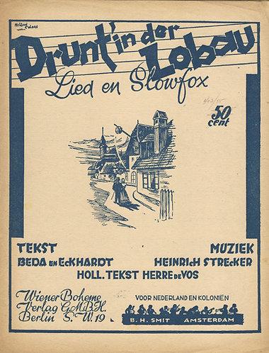 Heinrich Strecker | Drunt'in der Lobau | Piano | Vocals