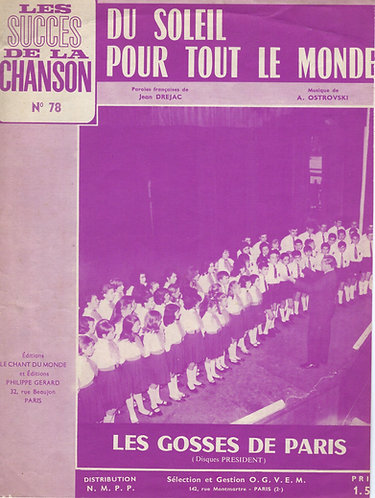 Les Gosses de Paris | A. Ostrovsky | Du soleil pour tout le monde | Chanson