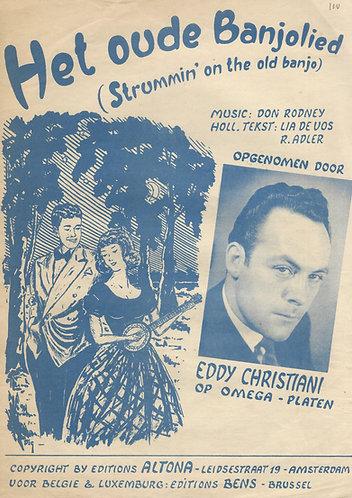 Eddy Christiani | Don Rodney | Strummin on the old banjo | Piano |Vocals