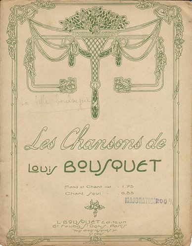 Louis Bousquet   Camille Robert   La Belle Boulangere   Piano   Vocals