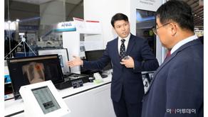 [아시아투데이][2019 서울 ADEX] 세계 첫 AI 접목 '휴대용 엑스레이' 등 혁신적 중기제품 눈길