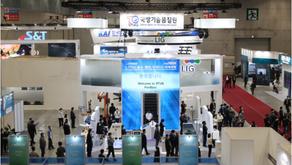 [문화일보] 국방기술품질원, 방위산업전서 우수 중소·벤처기업 방산 제품 소개