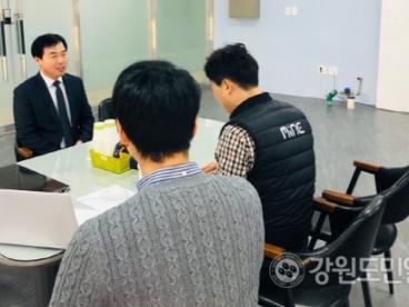 [강원도민일보]정재경 강원중기청장 원주                       에이치디티 방문