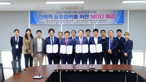[연합뉴스]강원 디지털 헬스케어산업 본격 추진…기기 실증 업무 협약