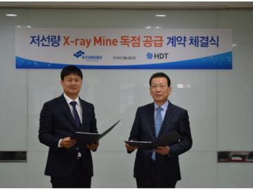 [매일경제]경보제약, HDT의 저선량 엑스레이 촬영기기 `MINE` 판매 나서