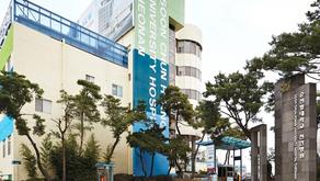 순천향대천안병원, 국산 코로나19 진단 및 방역기기 임상실증 지원