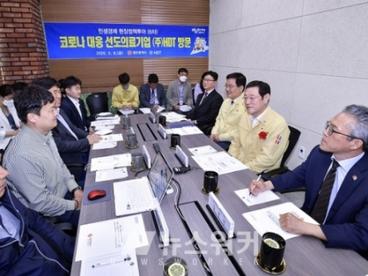 [뉴스워커]이용섭 시장, 민생현장 애로 해결 팔 걷었다