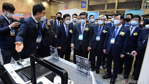 [아시아투데이]기품원, DX KOREA 2020 중소·벤처기업관 운영