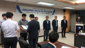 """광주 지역 스타기업 15곳 신규 지정…""""강소기업으로 육성"""""""