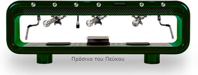 PINE Green.jpg