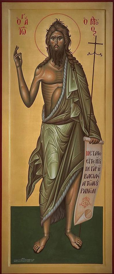 Sant Joan Baptista.jpg