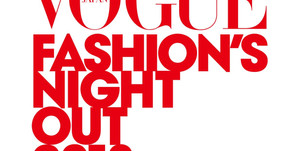 VOGUE「FASHIONS NIGHT OUT 2018」(東京都)