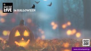 MPLO-Halloween.png