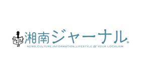 地域活性化コラボレーション「湘南ジャーナル社」