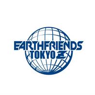 アースフレンズ東京.png