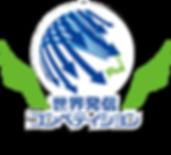 東京都を代表する革新的なフェイスペイント事業