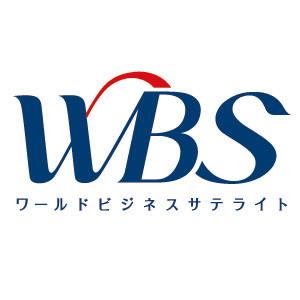 [MEDIA]「ハロウィン商戦の裏側」ワールドビジネスサテライト
