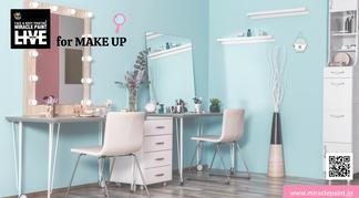 MPLO-makeup.png