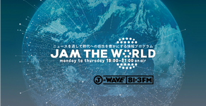 [MEDIA]「JAM THE WORLD/LOHAS TALK」J-WAVE