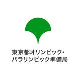 東京都オリンピック・パラリンピック準備曲.png
