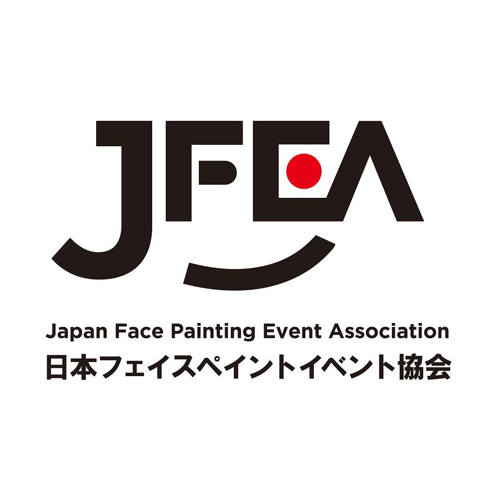 一般社団法人日本フェイスペイントイベント協会