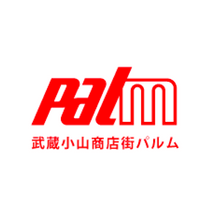 武蔵小山PALM.png