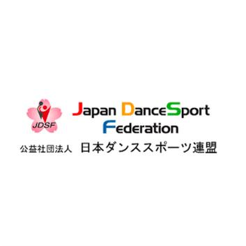日本ダンススポーツ連盟.png