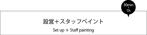 mp-eventplanning9.png