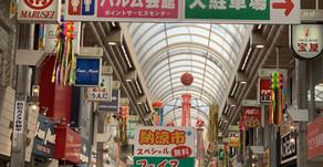 武蔵小山パルム 納涼市