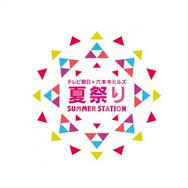 六本木ヒルズ夏祭り.png