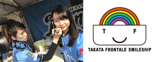川崎フロンターレのフェイスペイントイベント