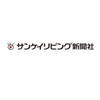 サンケイリビング新聞社.png