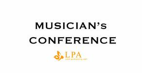 「新しい音楽の定義」「未来の音楽家」トークカンファレンス