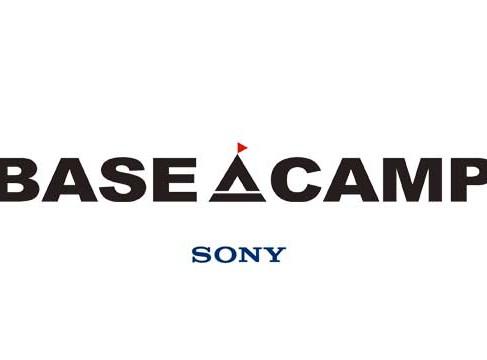 リアルとコミュニケーションが、デジタル産業を加速させる。/SONY BASE CAMP