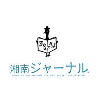 湘南ジャーナル社.png