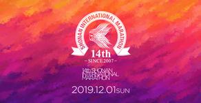 第14回 湘南国際マラソン × 湘南ジャーナル