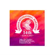 湘南国際マラソン.png