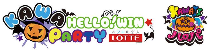 川崎フロンターレのハロウィンイベントはミラペでフェイスペイントしよう!