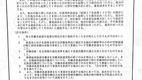 【人材コンサルティング】