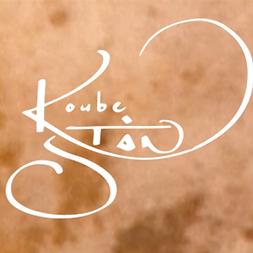 logo koubestan.png