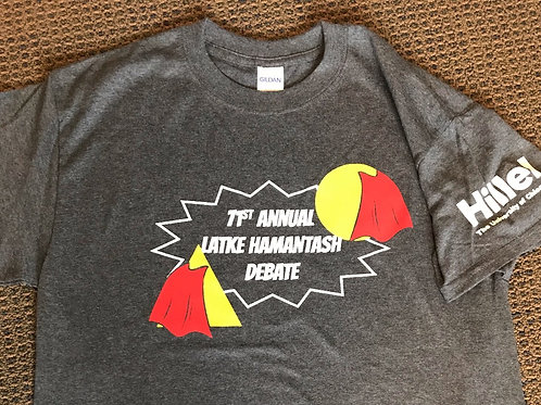 71st Latke Hamantash Debate tshirt
