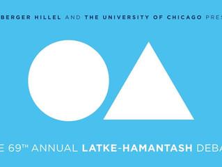 The 69th Annual Latke-Hamantash Debaters!