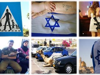 Engaging Israel Seminar