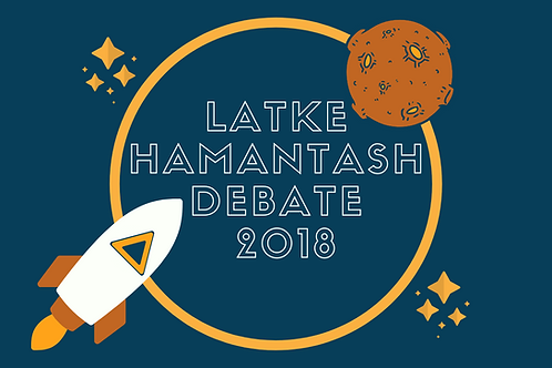 72nd Annual LH Debate Tshirt