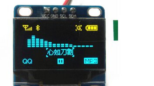 """LCD OLED 2 COLORES 0.96"""""""