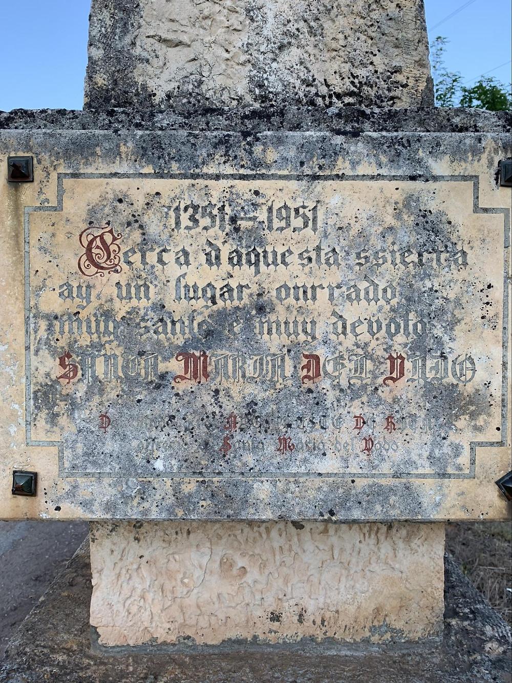 Monumento-Presa-del-Vado-Arcipreste-guadalajara