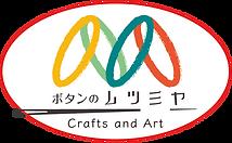 ムツミヤ_logo_fin-1.png