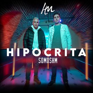 Hipocrita Spotify.jpg